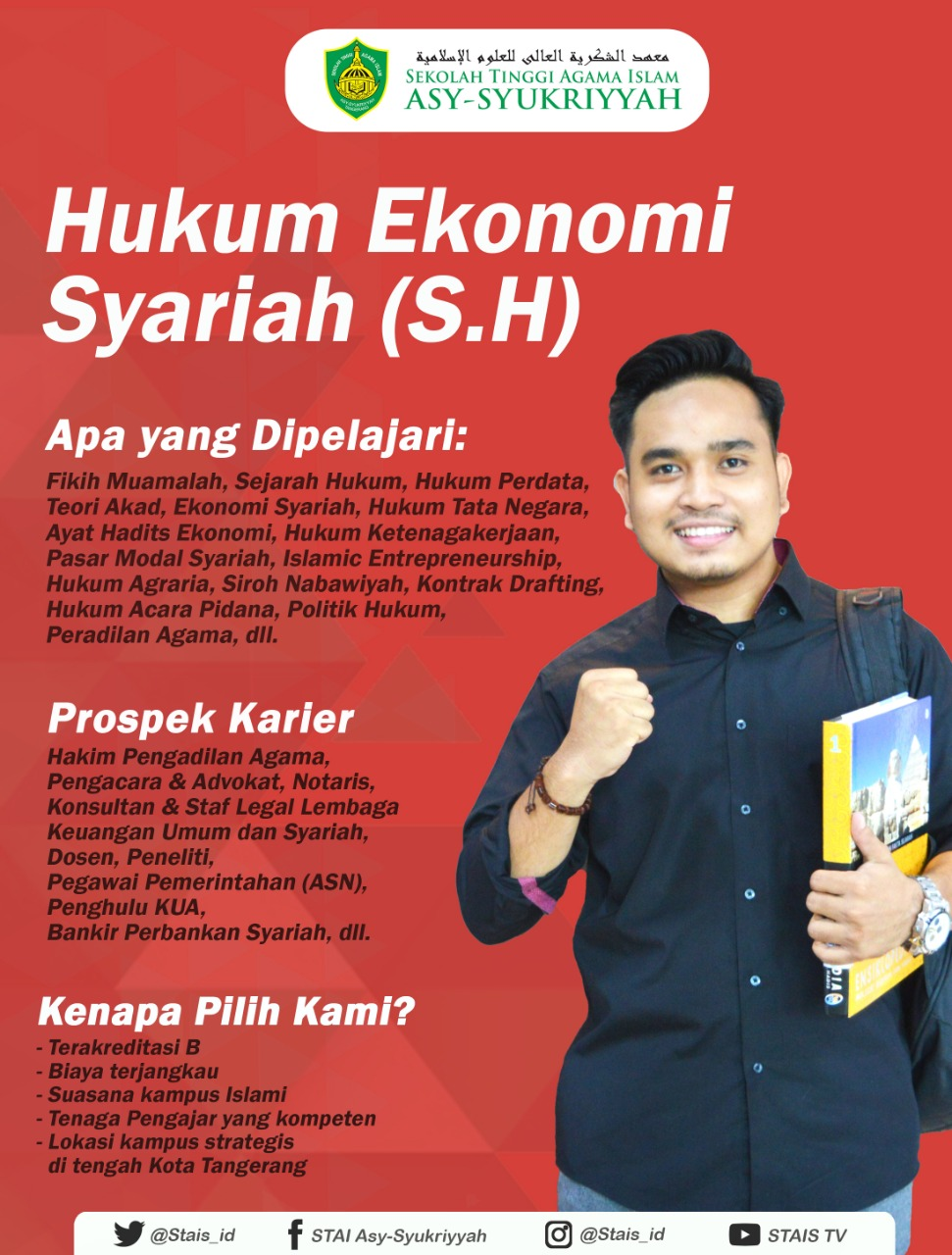Poster HES